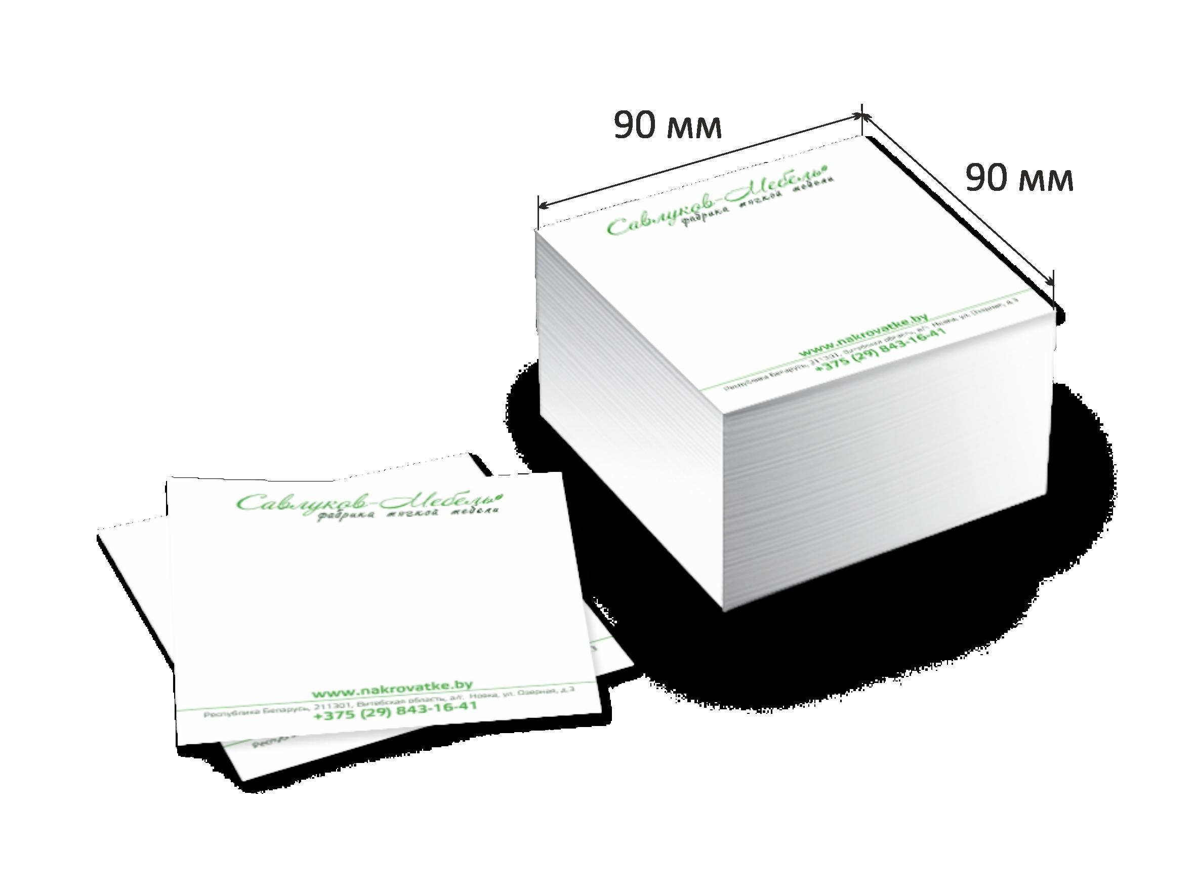 Блоки для записи (кубарики) Image