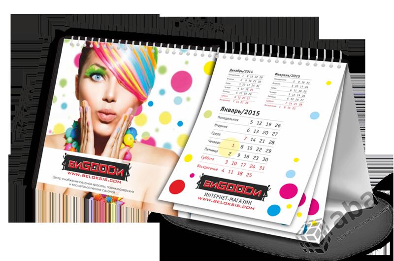 Настольные календари Image